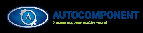 Autocomponent