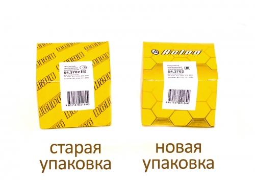 Старый и новый дизайн упаковки Астро